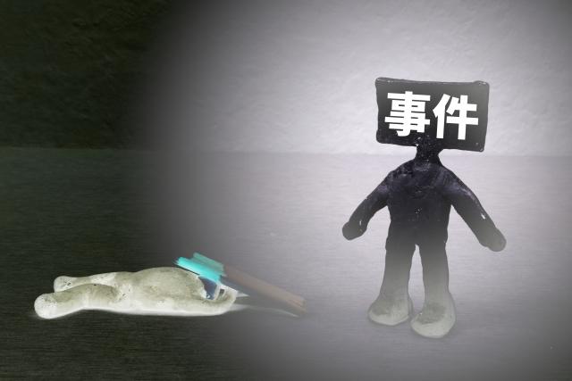 神戸連続児童殺傷事件の酒鬼薔薇聖斗の性格・運気・運勢とは?