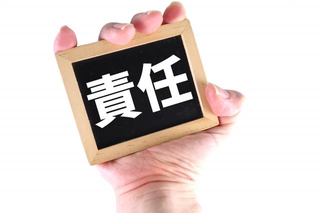 小山田圭吾さんの性格・運気・運勢とは?