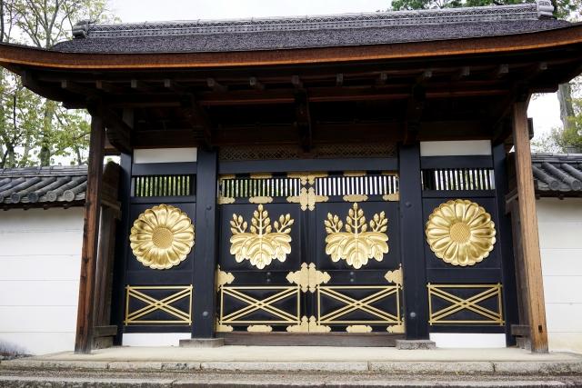 明治・大正・昭和・平成そして新天皇の性格・運気・運勢とは?
