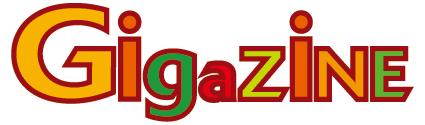 GIGAZINEさんのロゴ