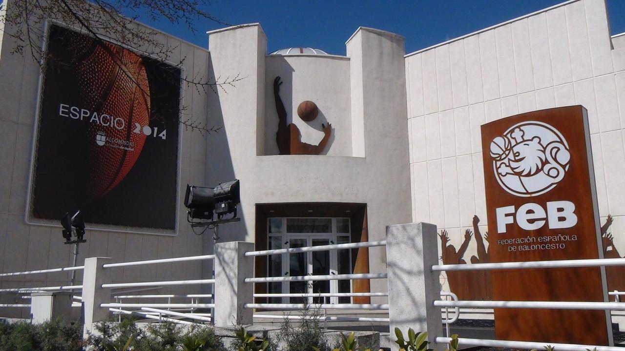スペインバスケットボール博物館外観