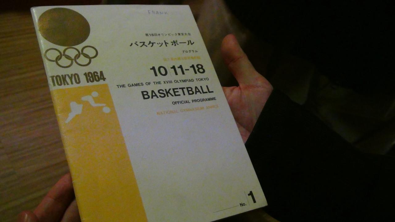 東京オリンピックのバスケットボールプログラム