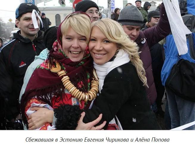 Кто продвигает ювенальную юстицию в России