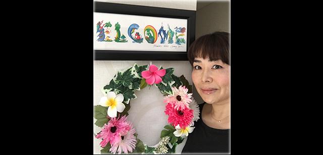 妊活・マタニティ・産後ケアSTELLA☆セラピストKumiのイメージ画像