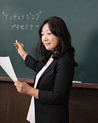 福士 淳子