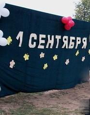 Альбина ахатова кировская область фото 363-918