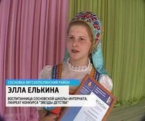 Альбина ахатова кировская область фото 363-343