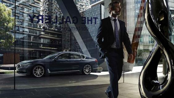 BMW Vogl Neuwagen Grosskunden
