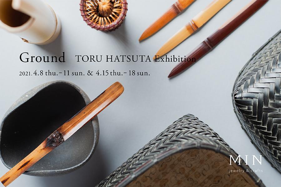 4月8日より東京で個展「Ground」を開催いたします。学芸大学 MIN jewelry & craftsにて