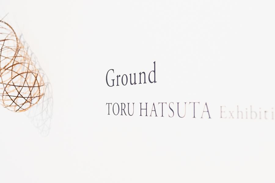 個展「Ground」後半の展示がはじまります