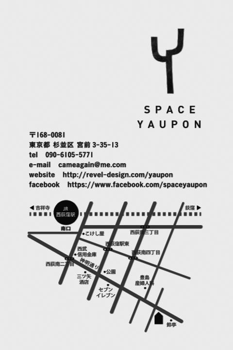 個展の会場は西荻窪の「SPACE YAUPON」です