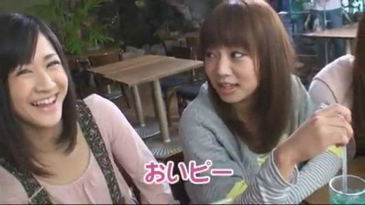 Aina kam mit Yuki und Kanami zum Drehort ---