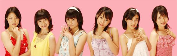 Kaede | Robin | Yurika | Aina | Yuki | Kanami
