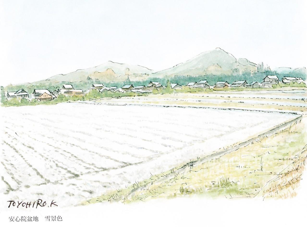 河野豊博氏画集「ふるさと」