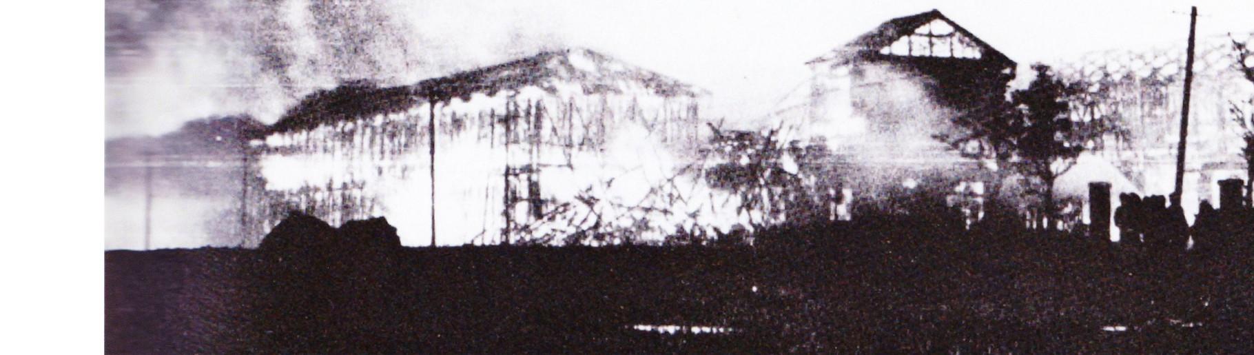 昭和28年4月24日 午前6時半割烹室より出火。7時50分までの間に本館その他を焼失しました。