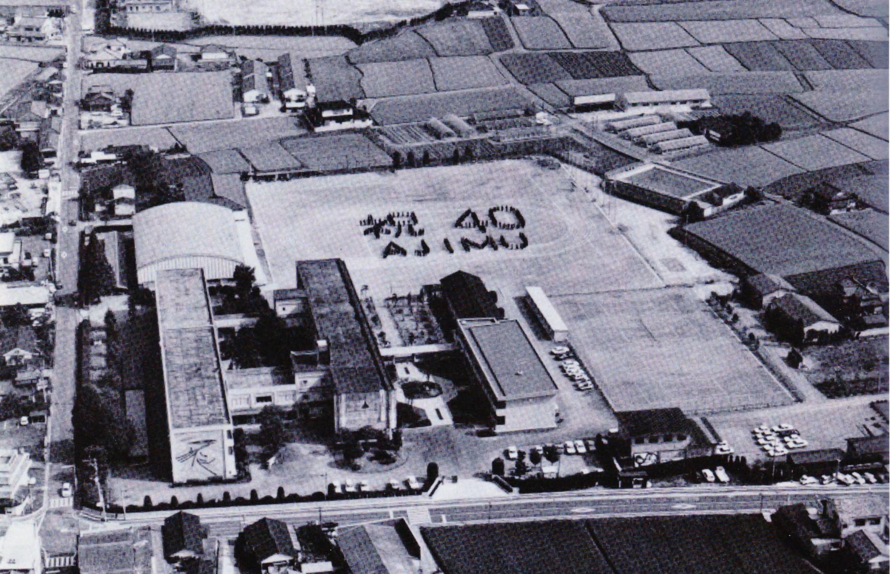 安心院高校校舎全景 昭和61年