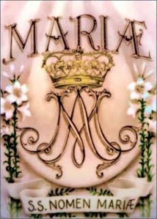 Anagrama del Dulce Nombre de María