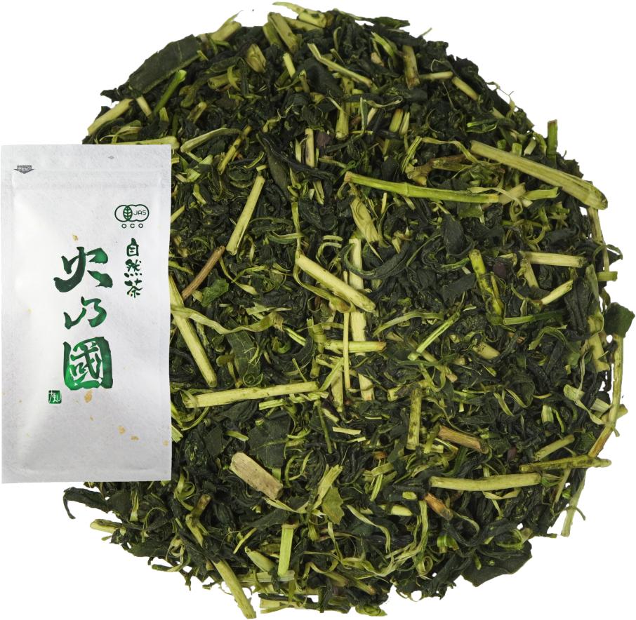 自然茶 火乃國~緑~ 煎茶(白折れブレンド玉緑茶) カテキンが多く含まれる白折れをブレンドし、ふだんから気軽にお飲みいただきたいおいしいお茶です。