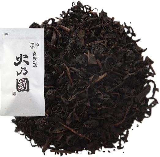 自然茶 火乃國~黒~ ほうじ茶 常よりも高温で長時間焙煎することで、一般的なほうじ茶よりもカフェイン含有量を4分の1まで抑えた、超低刺激が特徴のほうじ茶です。