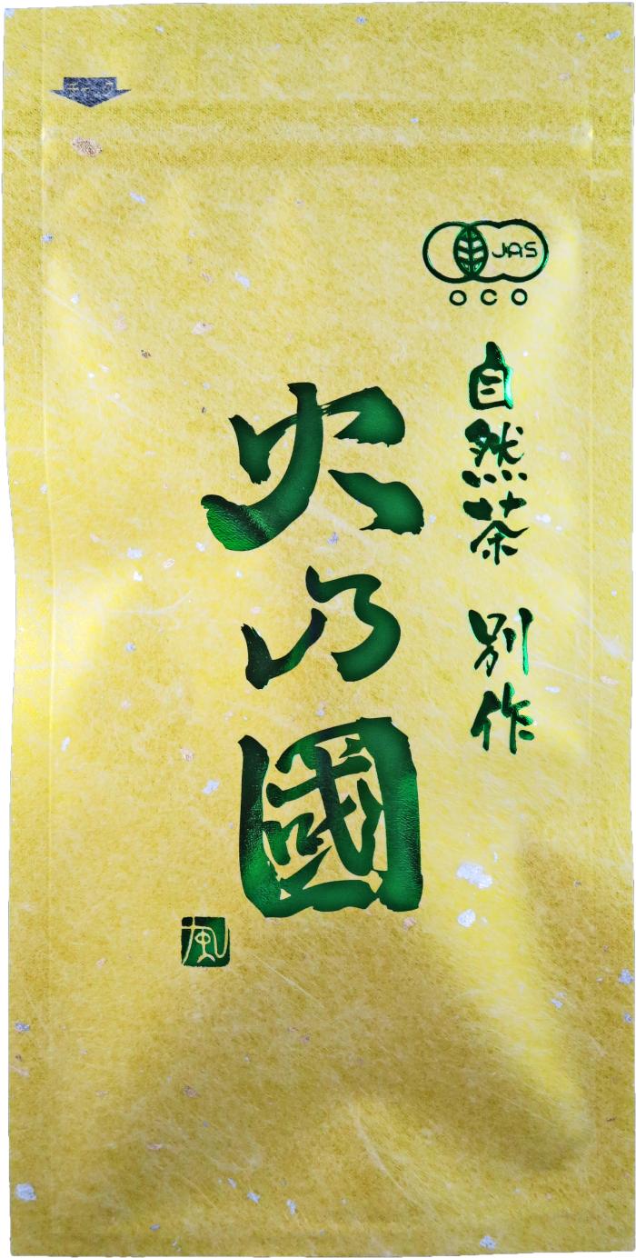 パッケージ(表)