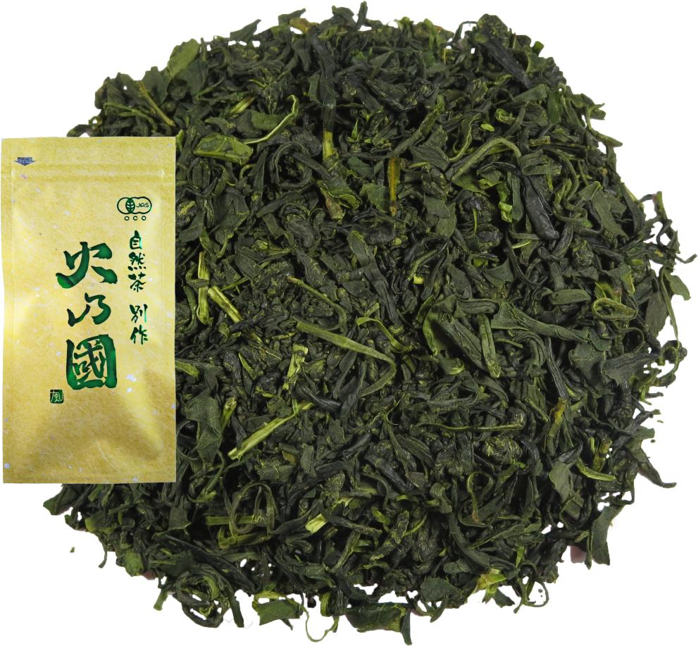 自然茶 別作 火乃國 上煎茶(玉緑茶) 一番茶をさらに厳選して、茶庄がていねいに仕上げました。 雑味がなく、コク・渋味・苦味のバランスが良く、香り高さが特徴の上煎茶(玉緑茶)です。