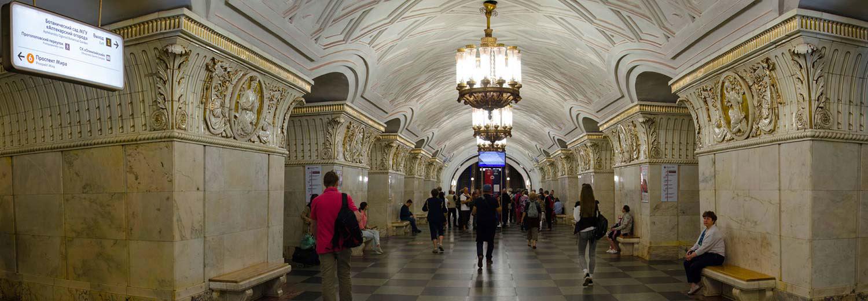 Moscou, le métro (station Prospekt Mira)
