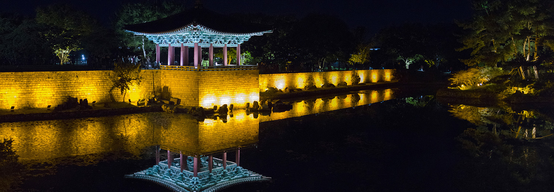 Gyeongju, palais d'été d'Anapji