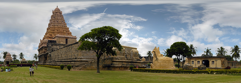 Kumbakonam, Gangakondacholapuram