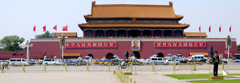 Beijing, place Tian An Men