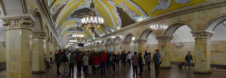 Moscou, le métro (station Komsomolskaya)