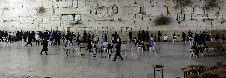 Jérusalem, mur des lamentations