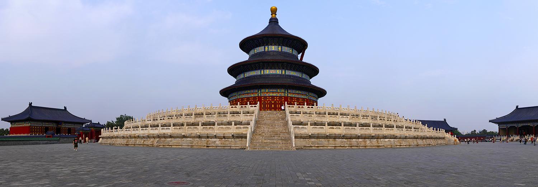 Beijing, temple du ciel