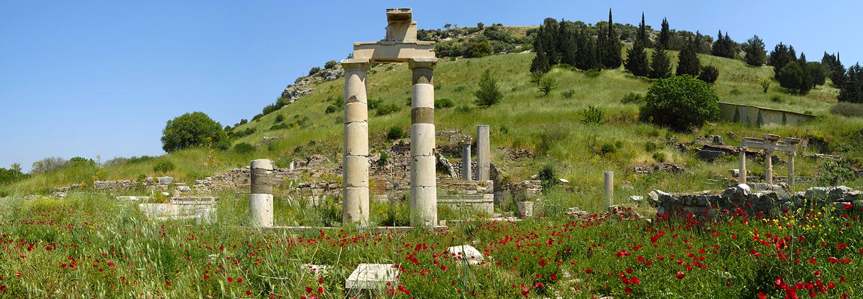 Ephèse, le Prytanée