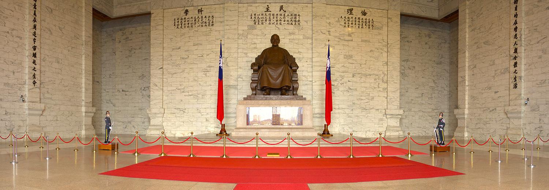 Taipei, mausolée Chiang Kai-She