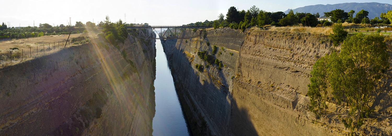 Canal de Corynthe