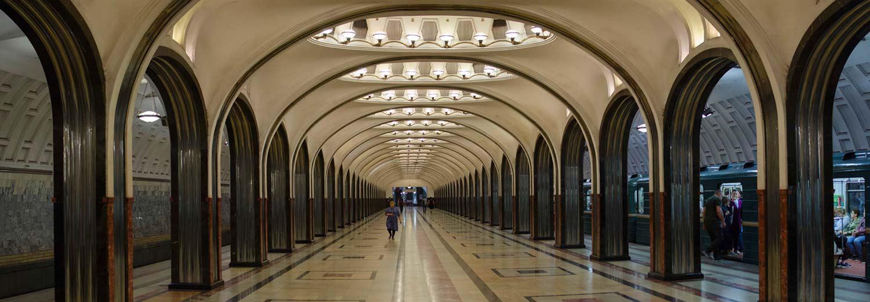 Moscou, le métro (station Mayakovskaya)