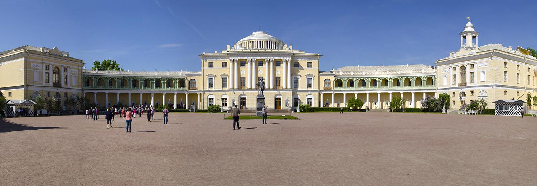 Pavlovsk, le Palais