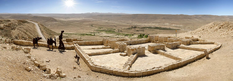 Avdat, pressoir à vin (2e siècle av. JC)
