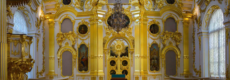 Saint Petersburg, musée de l'Hermitage (chapelle impériale)