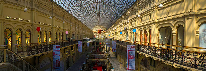 Moscou, le GUM