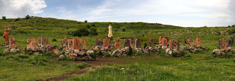 Monument création alphabet arménien (1600e anniversaire)