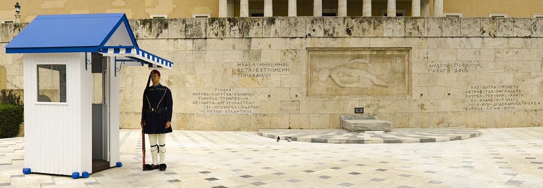 Athènes, le Parlement