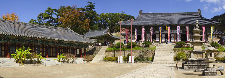 Haiensa, le temple