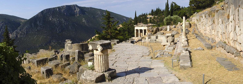 Delphes, le Trésor