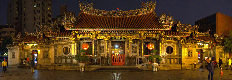 Taipei, temple de Longshan