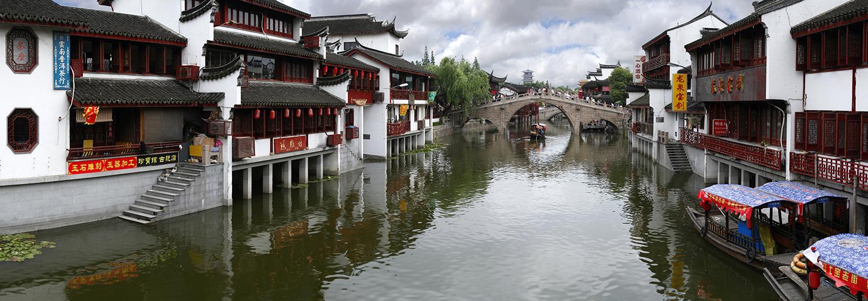 Qi Bao Jie