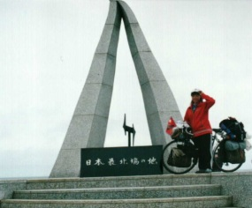 北海道宗谷岬 1998/08/14  北海道は、利尻島、礼文島、奥尻島も走りました。