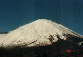 富士山 1998/01/07