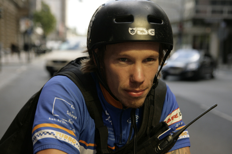 Turbo bike messenger frankfurt