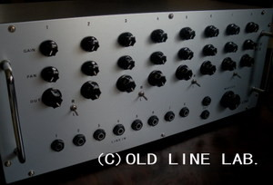 8CH mixer